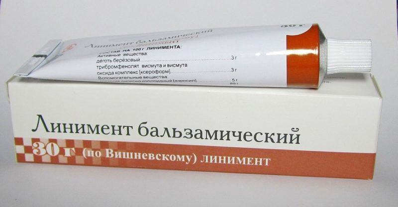 Мазь Вишневского от мозолей