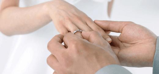 заговор на брак