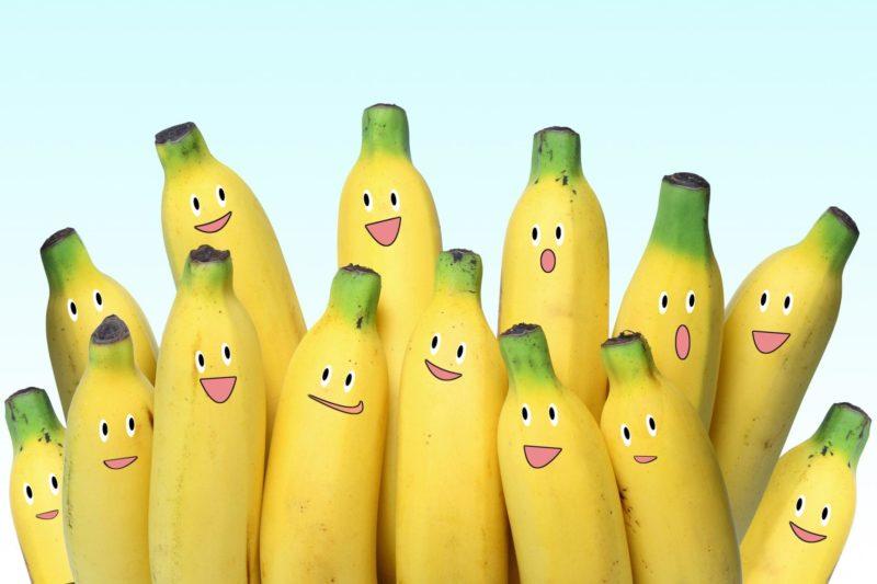Как долго хранить бананы