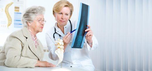 остеопороз симптомы и лечение