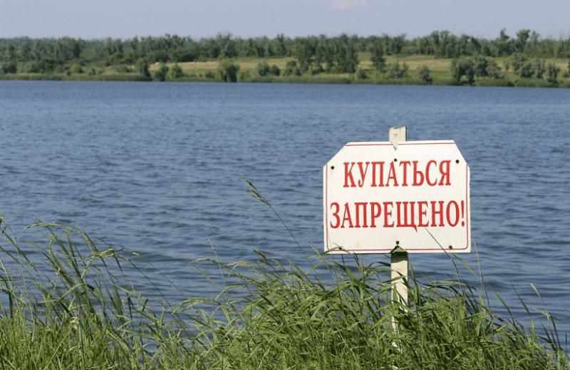 правила безопасного купания